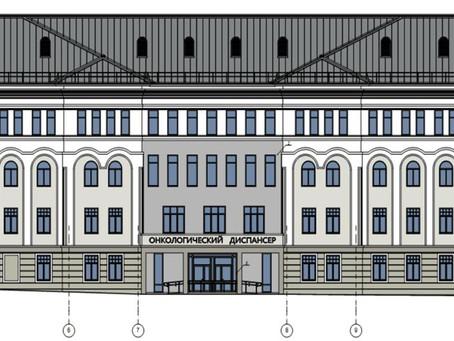 Строительство нового корпуса онкологического диспансера в Костроме.