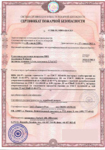 Вопрос пожарной сертификации электротехнической продукции