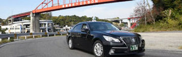 合同タクシーバナー320*100.jpg