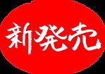 AdobeStock_246802920.png