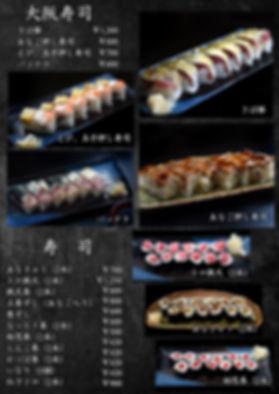 メニュー003-1200.jpg