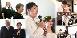 amuse bridal album