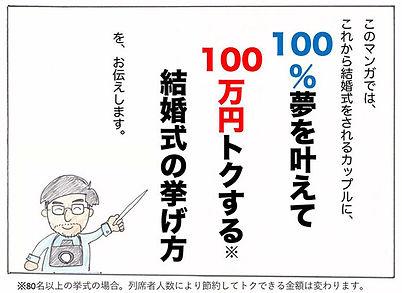 漫画第1話_ページ_03-640.jpg
