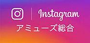 Instagram-am02-200.jpg