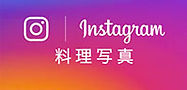 Instagram-food-200.jpg
