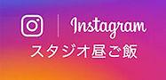 Instagram-2002-200.jpg