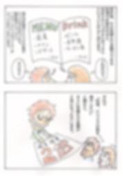 ブライダル漫画第二弾-2-sample.jpg