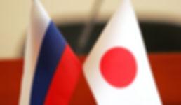 日露国旗.jpg