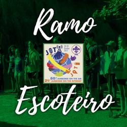JOTI 2017 - Ramo Escoteiro