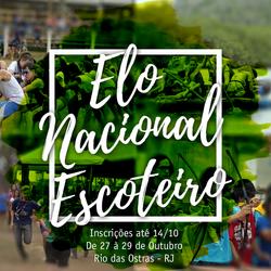 Elo Nacional 2017