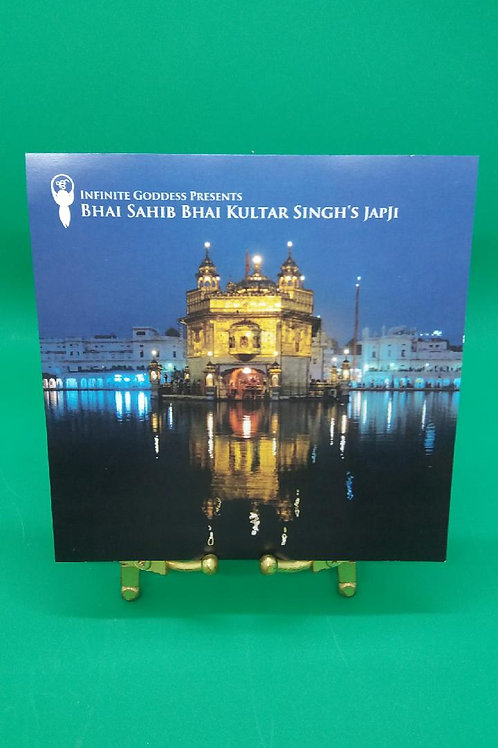 Bhai Sahib Bhai Kultar Sing's Japji