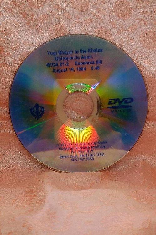 Yogi Bhajan Talks to the Chiropractic Associations - 21.2