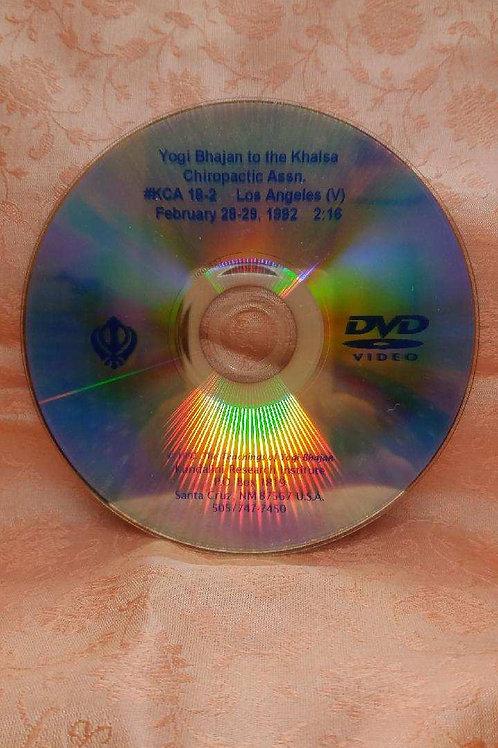 Yogi Bhajan Talks to the Chiropractic Associations - 18.2