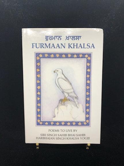 Furmaan Khalsa (hard cover, Yogi Bhajan, Ph.D.)