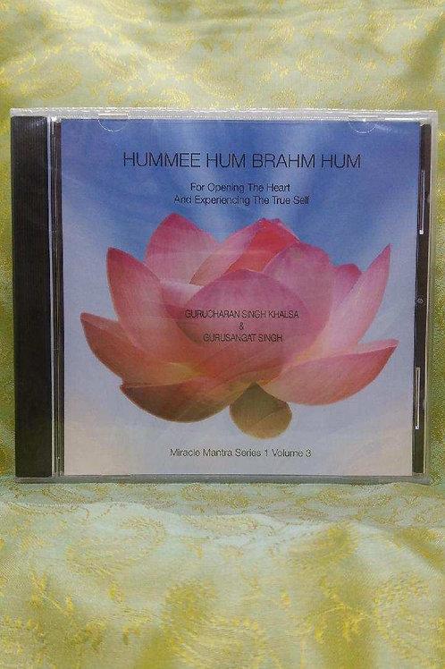 Hummee Hum Buahm Hum Mantra Music