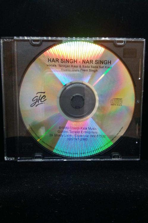 Har Singh Nar Singh - Nirnjan Kaur Khalsa (elder)