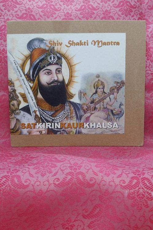 Shiv Shakti Mantra - Sat Kirin Kaur Khalsa