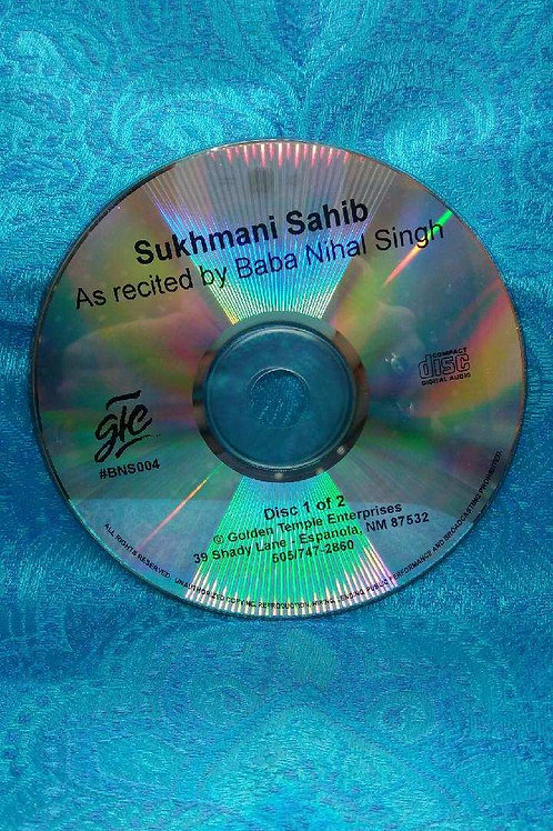 Sukmani Sahib As Recited by Baba Nihal Singh