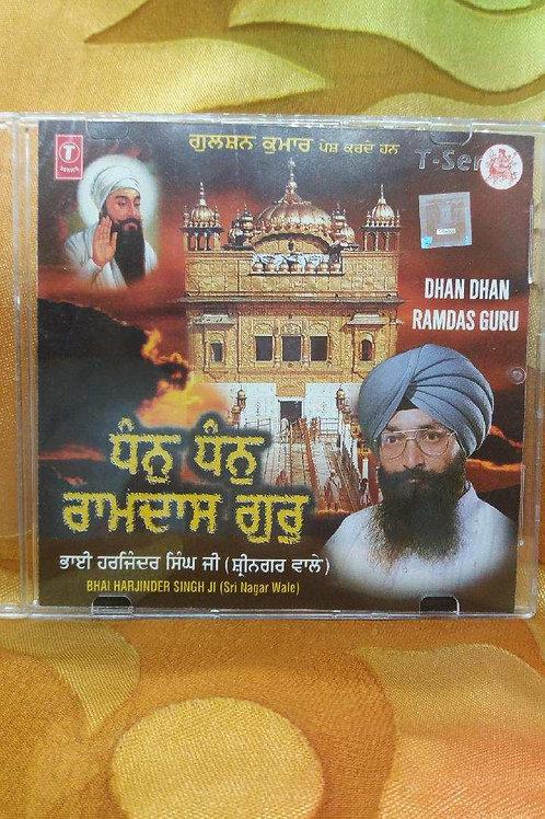 Dhan Dhan Ram Das Guru - Bhai Harjinder Singh
