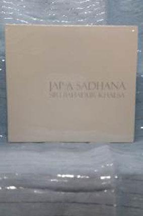 Jap-A Sadhana - Siri Bahadur Singh