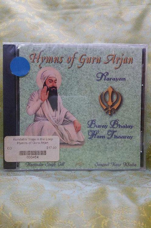Hymns of Guru Arjan