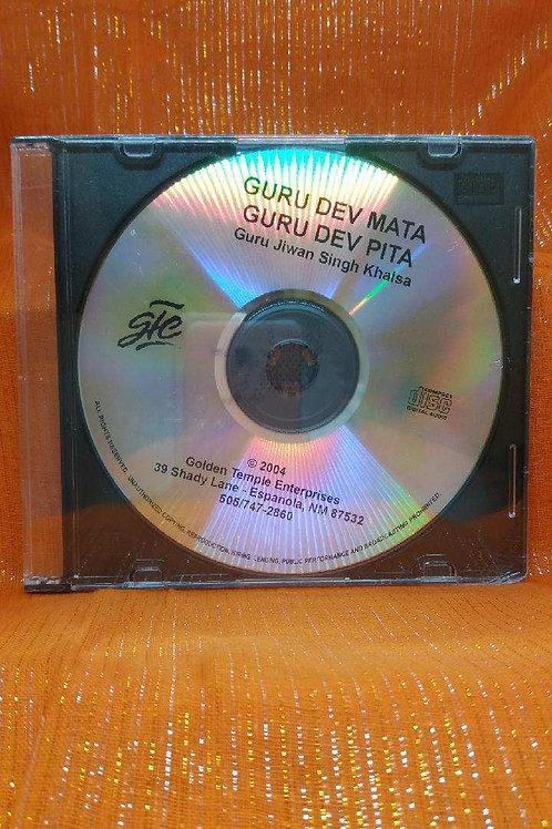 Guru Dev Mata Guru Dev Pita
