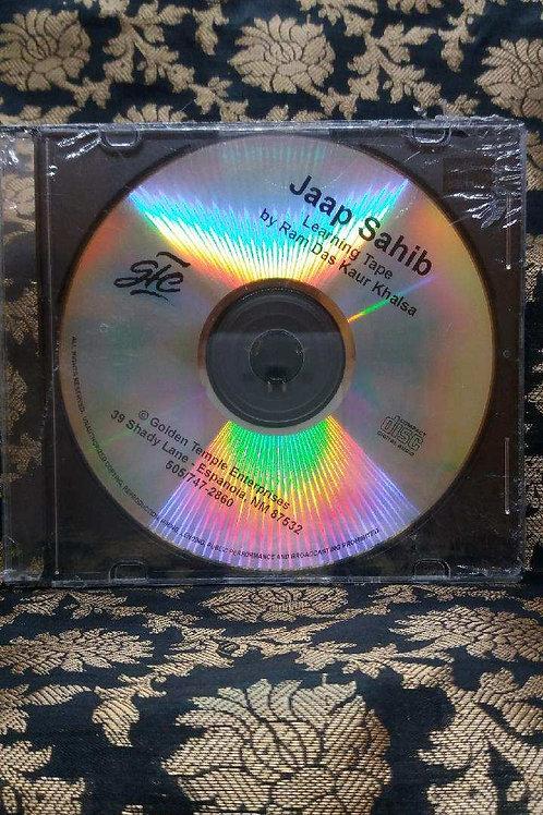 Jaap Sahib - Learning Tape - Ram Das Kaur Khalsa