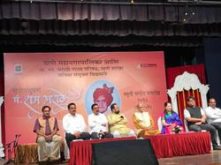 Pt Ram Marathe Sangeet Samaroh -2018