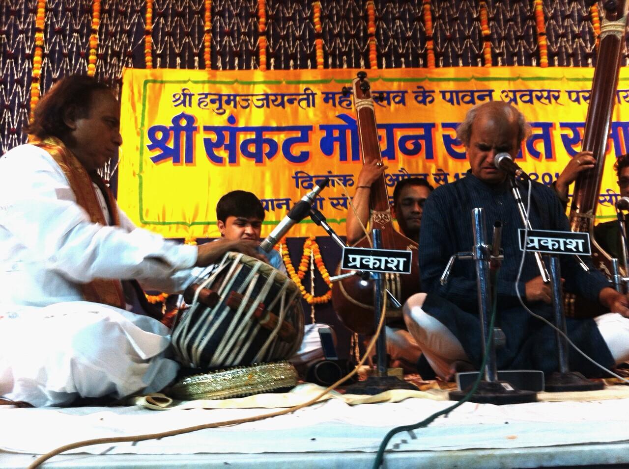 Sankatmochan Festival