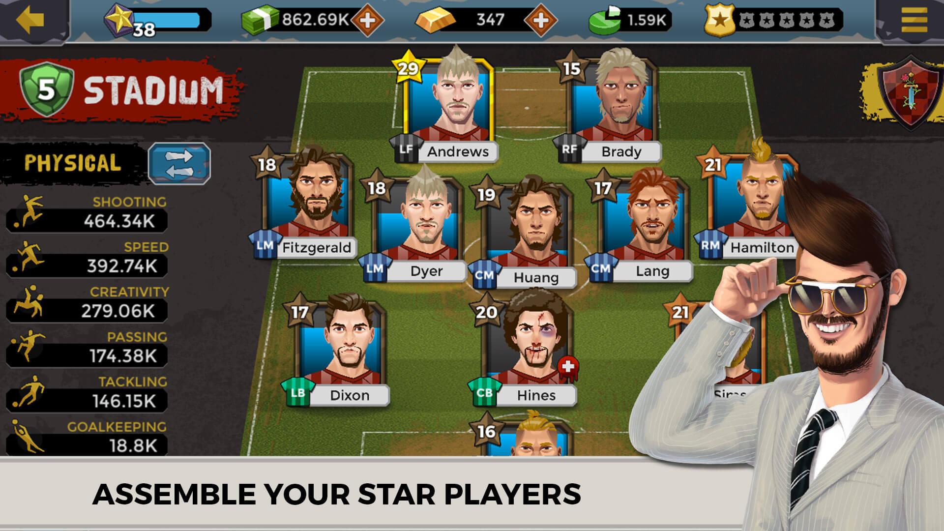 stadium_new (1)