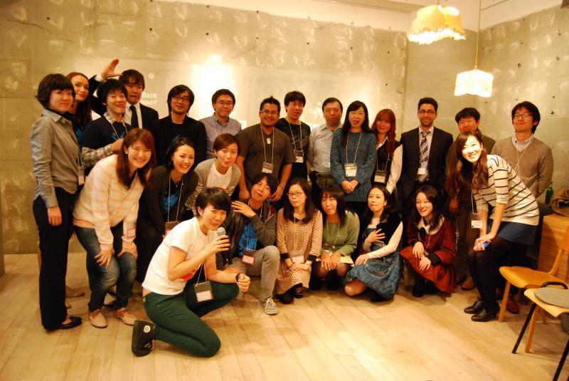 Conyac freelancer meetup, Fabcafe, Shibuya, Tokyo on November 22nd (Friday), 2013.