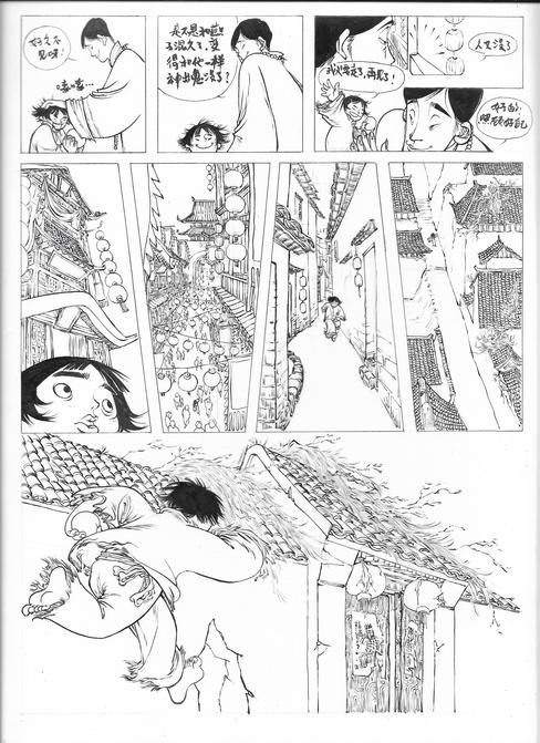 Artwork_GUI Comic Frame 2.png
