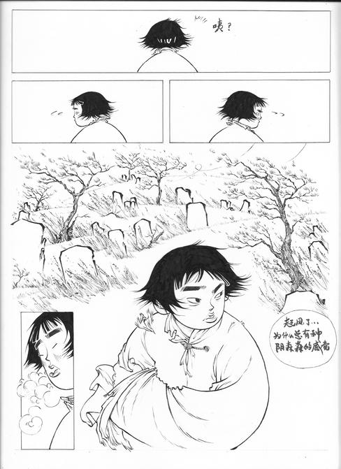 Artwork_GUI Comic Frame 11.png