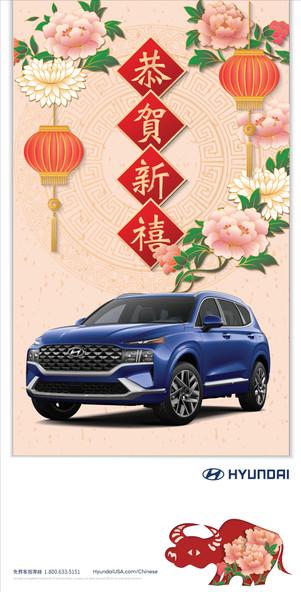 2021 Chinese New Year Print_2.jpg