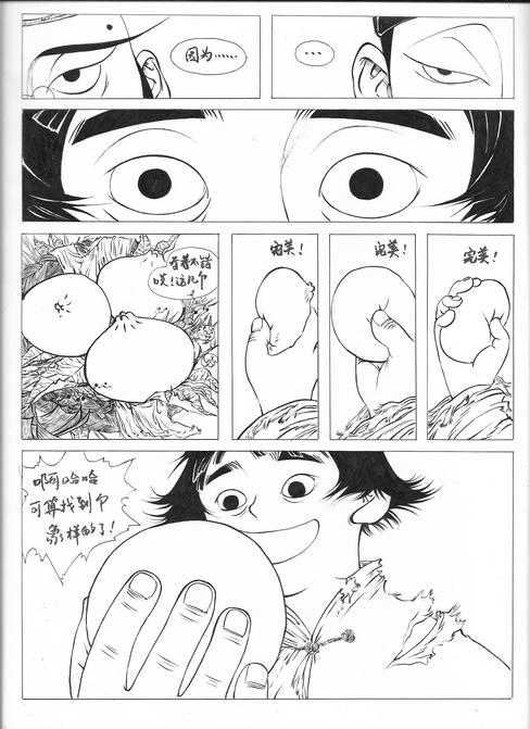 Artwork_GUI Comic Frame 10.png