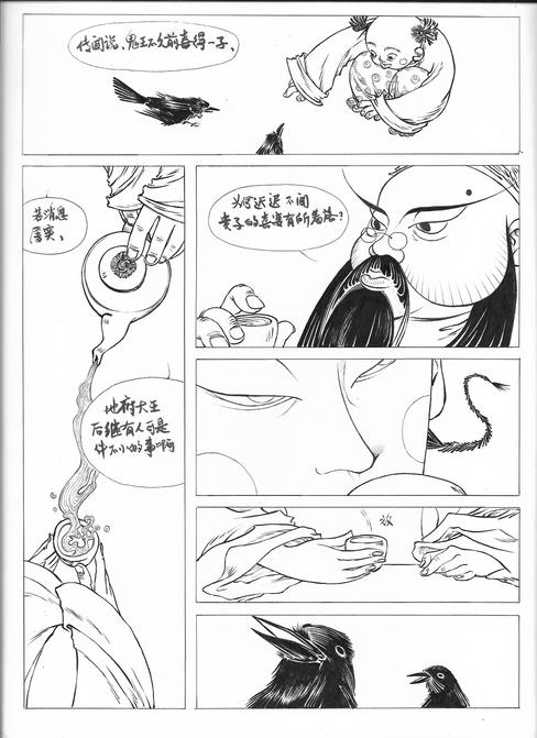 Artwork_GUI Comic Frame 12.png