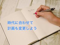 日本で稼いで海外移住はもう古い?