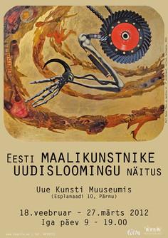 AASTANÄITUS.UUDISLOOMING.2012
