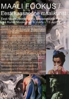 Maali-Fookus_poster.jpg