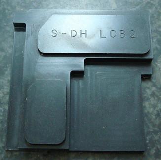 Shieldings