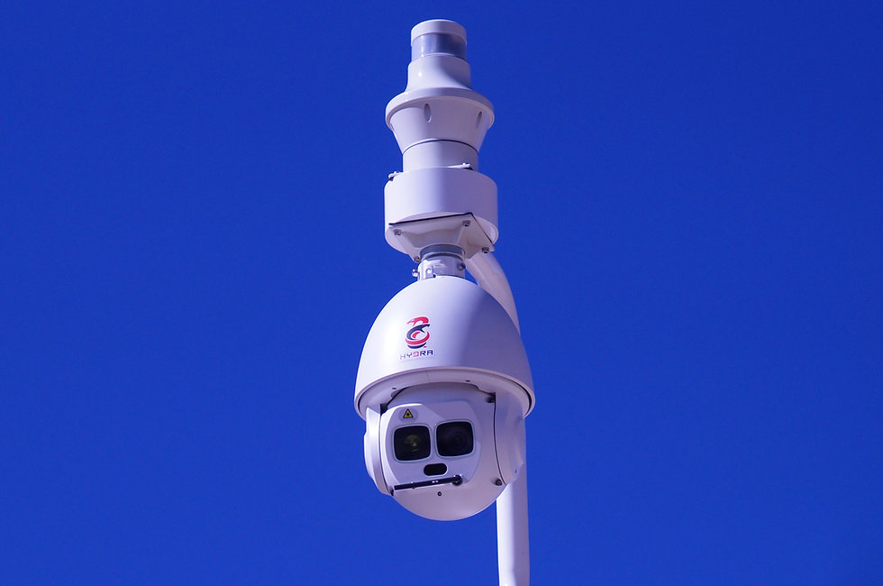 Thermal Radar Hydra Offers Unparalleled Thermal and Full Color Surveillance