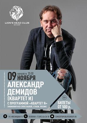 lions_poster.jpg