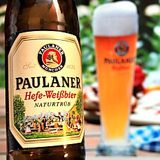 Пауланер нефільтроване (Німеччина)