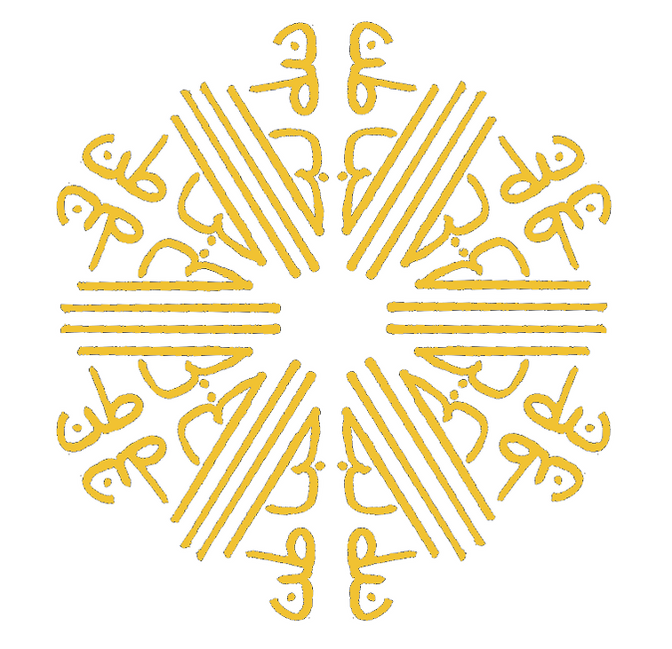 al-Batin Yellow.png