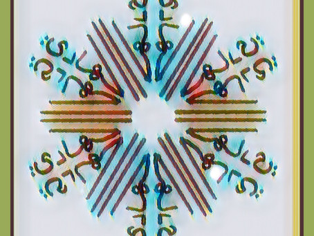 as-Sirat al-Mustaqim