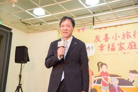 裕隆集團代表納智捷汽車曹中庸副總經理,期待本次公益旅行及抽獎活動能發揮示範作用 , 引進更多企業 、團體響應投入