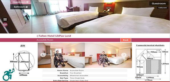 友善特派員房內拍照,顯示輪椅與房內設備相對位置