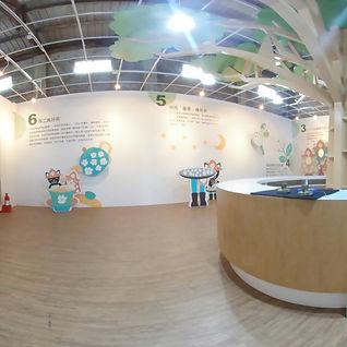 茉莉花壇夢想館室內展區720環景圖