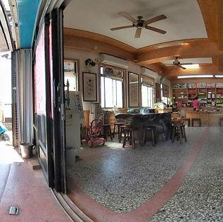 新紅昌紅茶文化館720環景圖