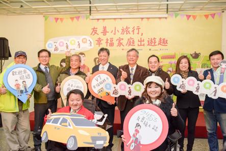 台南在地社區代表與協會代表啟動儀式合影